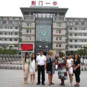 Jingmen No1 High School China