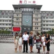 Jingmen No1 High School China