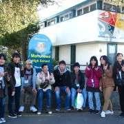 Kakogawa School Japan
